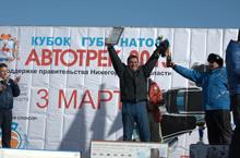 Отчёт о проведённых гонках «Автотрек 2013» 5