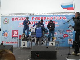 Авторек 2010 4